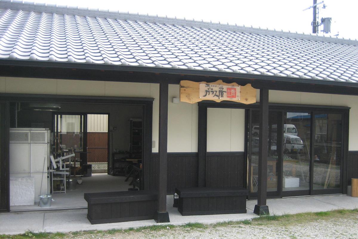 熊野硝子工房 ガラス屋 靖